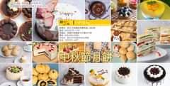圖像裡可能有食物和文字